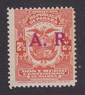 Panama, Scott #H23, Mint No Gum, Acknowledgment Of Receipt, Issued 1916 - Panama