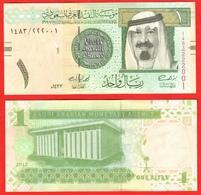 Saudi Arabia 1 Riyal 2012 P - 31c UNC - Saudi-Arabien