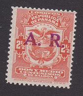 Panama, Scott #H23, Mint Hinged, Acknowledgment Of Receipt, Issued 1916 - Panama