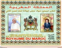 "Maroc,1999; Bloc Feuillet,BF N° 25 "" 70ème Anniversaire De SM Hassan II "" Neuf**,MNH;Morocco,Marruecos - Morocco (1956-...)"