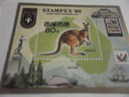 Miniature Sheet Perf Stampex 86 - Korea, North