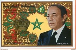 """Maroc,1996; Bloc Feuillet,BF N° 24 """" 35ème Anniversaire Intronisation Hassan II """"Morocco,Marruecos - Morocco (1956-...)"""