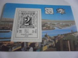 Miniature Sheet Perf 1984 Hamburg Congress - Afghanistan