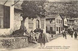 Pays Div -ref T375- Albanie - Guerre 1914-18- Alliance Santi - Quaranta - Une Rue Principale - - Albania