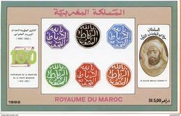 """Maroc ;1992, Bloc  Feuillet ,BF 21 """" Centenaire De La Création De La Poste Maghzen """" Neuf**,MNH;Morocco,Marruecos - Morocco (1956-...)"""