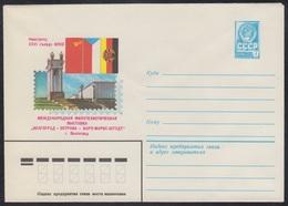 14629 RUSSIA 1980 ENTIER COVER Mint VOLGOGRAD Phila Philatelic Exhibition CZECHOSLOVAKIA DDR Germany FLAG FAHNE USSR 614 - Philatelic Exhibitions