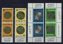 Maroc - 1976 - Pièce De Monnaie Marocaine En Paire Tête-bêche - N° 746 A à 749 A - Neufs - XX - MNH - TB - - Morocco (1956-...)