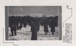 Harbin China, Russians' Baptism, Relious Ceremony(?)c1930s Vintage Postcard - China