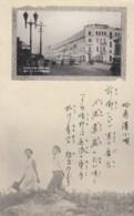 Harbin China, Street Scene, C1930s Vintage Japanese Postcard - China