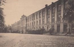 Harbin China, 'Centre Of Civilization Northern Part Of Mansyukoku' Government Building, C1920s/30s Vintage Postcard - China