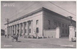Harbin China, Central Bank Of Manchou (Manchuria) Building, Architecture, C1930s Vintage Postcard - China
