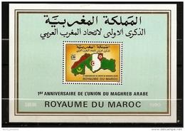"Maroc,1990,bloc Feuillet,BF 18, "" 1er Anniversaire De L''Union Du Maghreb Arabe "" Neuf**,MNH;Morocco,Marruecos - Morocco (1956-...)"