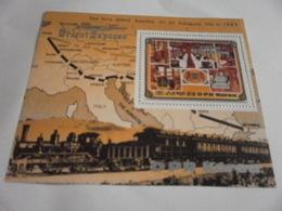 Miniature Sheet Perf  Orient Express 1984 - Korea, North