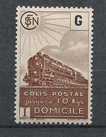 FRANCE - 1945 - Colis Postaux - Y.T. N°221B - 5 F. Brun - Livraison à Domicile - Sans Filigrane - Neuf* - TTB - Mint/Hinged