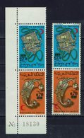 Maroc - 1975 - Marche Verte - Paire Tête-bêche Timbres Surtaxes De 1973 Surchargés N° 744 A - Neuf XX Et Oblitéré - B/TB - Morocco (1956-...)
