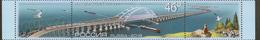 2018-2403 1v Russia Architecture:Bridges.Cr. Bridge.Birds:Seagulls,Fauna:cat.Transport:cars,train,ships Mi 2620 ** - Eisenbahnen