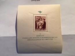 Croatia Postal Workers S/s 1945 Mnh - Croatia
