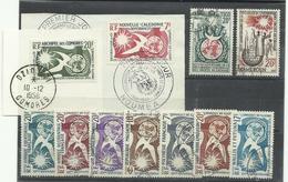 Col Gen. 1958 10 Anniv. Decl. Droits De L'homme, 11 Valeurs Obl. Cote YT 38€80 - France (ex-colonies & Protectorats)