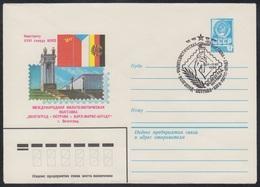14629 RUSSIA 1980 ENTIER COVER Used 3964 VOLGOGRAD Philatelic Exhibition CZECHOSLOVAKIA DDR Germany FLAG FAHNE USSR 614 - Philatelic Exhibitions