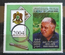 V33 - Libya 2004 MNH Stamp Khairi Khaled Nuri Commemoration, 1953-2004 - Libya