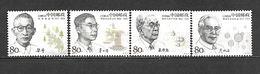 2006 - N. 3830/33** (NUMERAZIONE STAMPWORLD) - 1949 - ... Repubblica Popolare