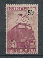 FRANCE - 1945 - Colis Postaux - YT N°230B - 5 F. Lie De Vin Et Noir- Livraison à Domicile - Sans Filigrane - Neuf* TTB - Mint/Hinged
