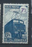FRANCE - 1945 - Colis Postaux - YT N°231B - 7 F. 2 Bleu Et Violet - Livraison à Domicile - Sans Filigrane - Neuf* TTB - Mint/Hinged