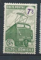 FRANCE - 1945 - Colis Postaux - YT N°232B - 7 F. 8 Vert Et Violet - Livraison à Domicile - Sans Filigrane - Neuf* TTB - Colis Postaux