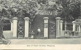 Pays Div -ref T330- Chine - China - Hong Kong - Gate Of Public Gardens - - China (Hong Kong)