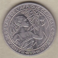 Banque Des Etats De L'Afrique Centrale. 500 Francs 1977 B Republique Centrafricaine - República Centroafricana