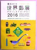 PHILATAIPEI 2016 World Stamp Championship Exhibition / Bulletin - Stamps