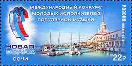 """2018-2388 1v Russia Russland Russie MUSIC - The """"New Wave"""" International Contest For Young Pop Singers Mi 2606 MNH - 1992-.... Federazione"""