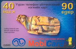 MONGOLIA 40 UNITS MOBICARD PHONECARD TELECARTE GSM RECHARGE PERFECT - Mongolië