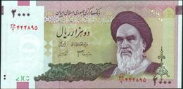 IRAN - 2.000 Rials Nd.(1993-2009) {sign. Dr.Ebrahim Sheibani & Davood Danesh Jafaari} UNC P.144 F - Iran