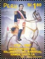 PERU 1997 - CABALLOS - CHEVAUX - HORSES - MILITARES - YVERT Nº 1113** - Militaria