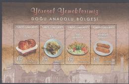 Turkey - Turquie (2016) - Block -  /  Food - Gastronomie - Gastronomy - Gastronomia - Cuisine - Alimentación