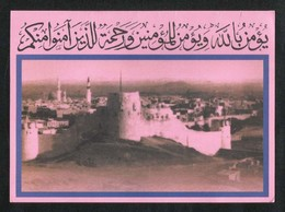 Saudi Arabia Old Picture Holy Mosque Medina Madina Islamic Greeting View Card - Saudi Arabia
