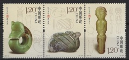 China (2017) - Set - #8  /  Jade - Minerals - Heritage - Archeology - Archeologie - Arqueologia - Archeologie