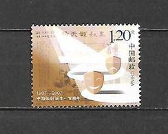 2007 - N. 3919** - 3920/22** (NUMERAZIONE STAMPWORLD) - 1949 - ... Repubblica Popolare