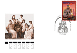 2018-2373 FDC Canc Moscow Russia Church On Blood (on The Site Of The Death Of Nicholas II And His Family) Mi 2591 - FDC