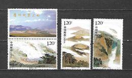 2007 - N. 3968/70** - 3973** (NUMERAZIONE STAMPWORLD) - 1949 - ... Repubblica Popolare