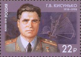 2018-2371 1v Russia Russland Russie Rusia MILITARY G.Kisunko-Missile Defence Founding Father Mi 2590 MNH - 1992-.... Federazione