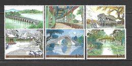 2008 - N. 4033/38** (NUMERAZIONE STAMPWORLD) - 1949 - ... Repubblica Popolare