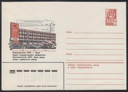 14635 RUSSIA 1980 ENTIER COVER Mint NUKUS Uzbekistan Asia UNIVERSITY EDUCATION USSR 620 - 1980-91