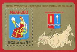 2018-2360 S/S Russia Russland Russie  Coat Of Arms Of Ivanovo Region And Ivanovo Sity Mi 2578 (Bl 262)  MNH ** - Textile