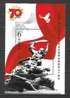 2015 - BF N. 4801** (NUMERAZIONE STAMPWORLD) - 1949 - ... Repubblica Popolare
