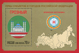 2018-2361 S/S Russia Russland Russie Coat Of Republic Of Chechnya And Grozny Sity Mi 2579 (Bl 263)  MNH ** - 1992-.... Federación