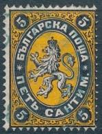 [56081]TB//O/Used-c:70e-N° 1, 5c Noir Et Jaune - 1879-08 Principauté