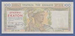 Banknote Griechenland 100 Drachmen 1935 - Greece