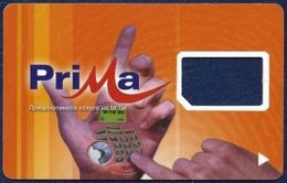 BULGARIA - BULGARIE - BULGARIEN MTEL PRIMA GSM (SIM) CARD USED FRAME - Bulgaria